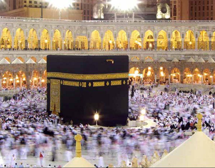 2-3 Weeks Non Shifting Hajj Package