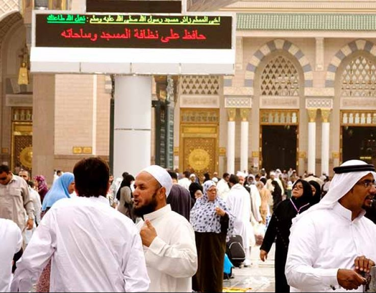 3 Star 10 Nights Umrah Package