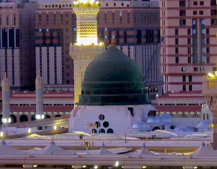 14 Nights 4 Star Umrah Package