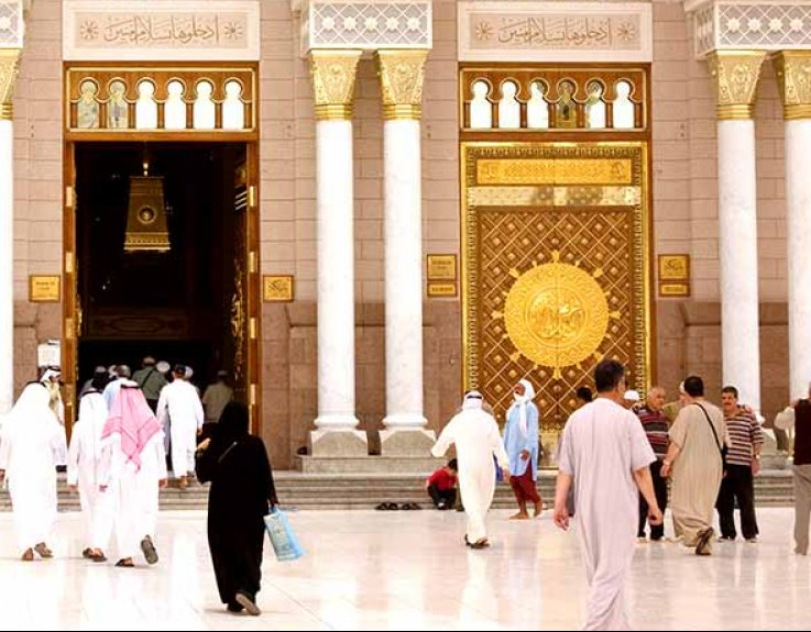 7 Nights 4 Star Ramadan Umrah Package 2020