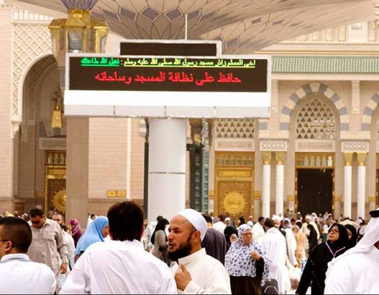4 Star Christmas Umrah Package for 14 Nights