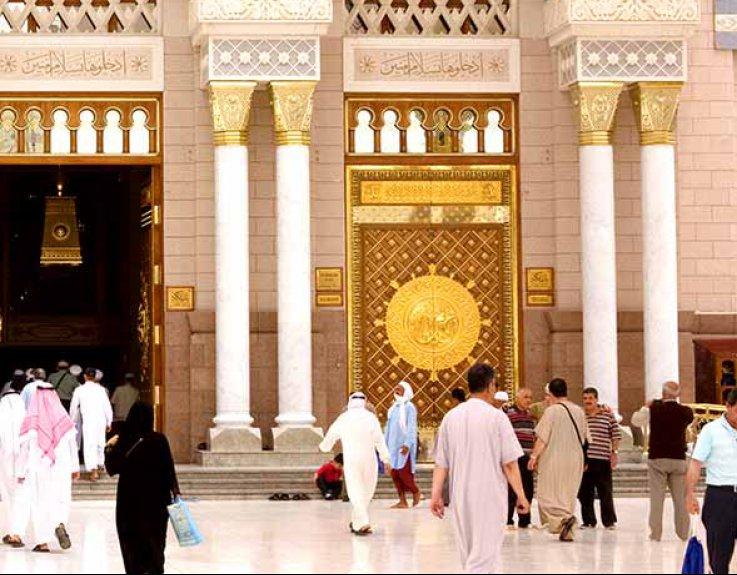 Cost Of Umrah Visa Fees 2019 2020: 3 Star 14 Nights Umrah Package