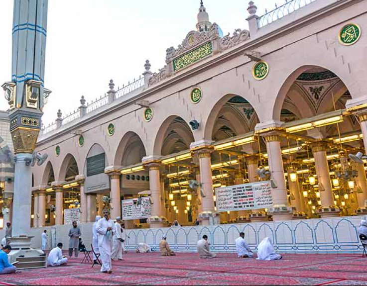 5 Star 7 Nights Weekend Umrah Offer