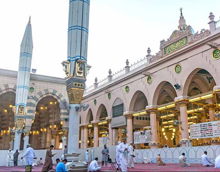 7 Nights 4 Star Family Umrah Package