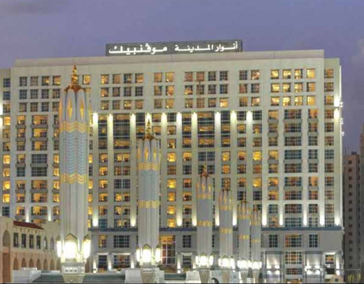 4 Star 10 Nights Special December Umrah Package
