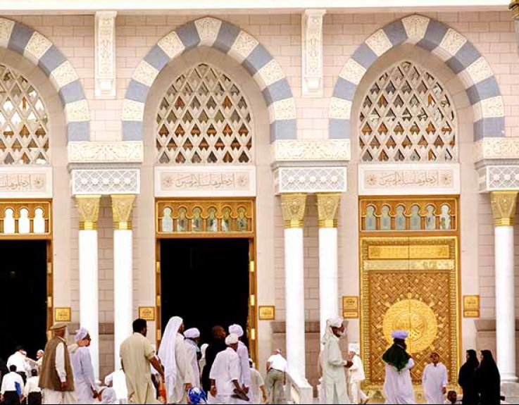 14 Nights 5 Star April Umrah Package