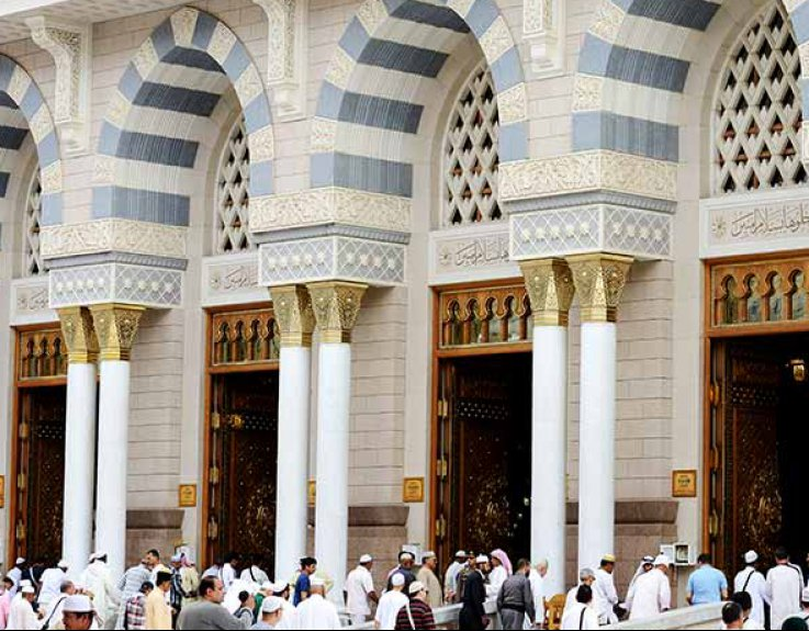 5 Star 29 Nights Golden Umrah Package