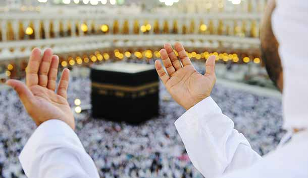 Umrah Banner: Cheap Hajj And Umrah Packages 2020